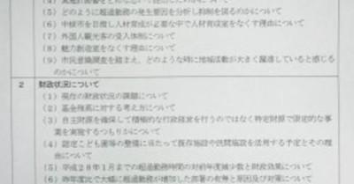 safe_image (2)